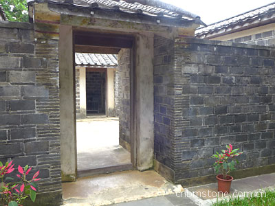 The Soong Ancestral Home