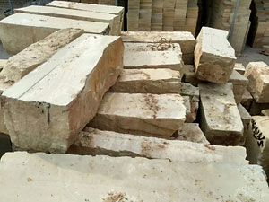 Yellow beige sandstone block